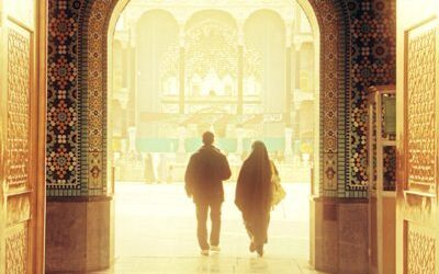 The Status Of Women In Islam And The Holy Prophet صلى