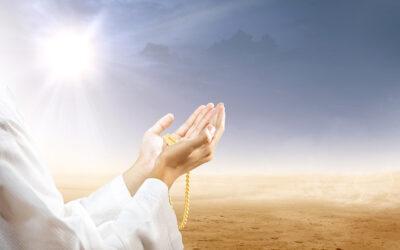 Khushoo: The Essence of Prayer